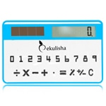 Credit Card Shape Solar Calculator
