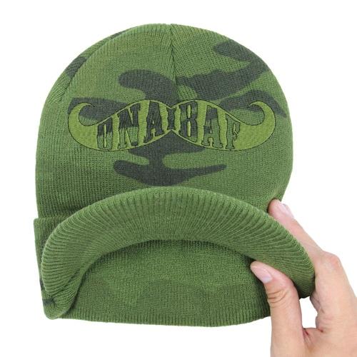 Knit Camouflage Visor Hat Image 4