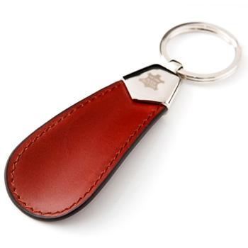 Leather Shoe Horn Key Holder