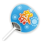 Special Hand Fan With Handle