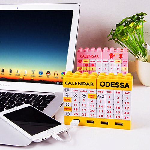 4 Ports Building Blocks USB Hub Puzzle Calendar Image 1