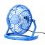 Portable Super Mute USB Desk Mini Fan