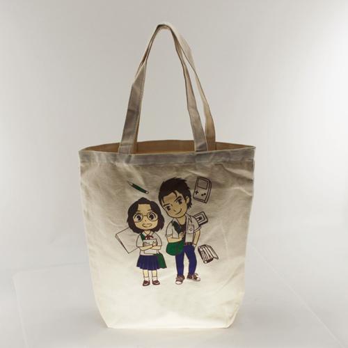 Canvas Cotton Shopping Bag Image 1