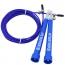 Adjustable Speed Skipping Jump Rope  Image 4