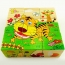 Cartoon Animal Wooden Puzzle for Children Image 2