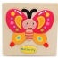 Casual Styles Wooden Kids Animal Puzzles
