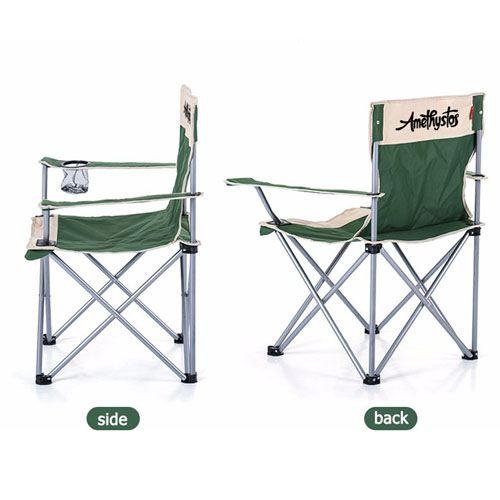 Tube Stool Folding Chair  Image 1