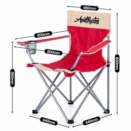Tube Stool Folding Chair  Image 5