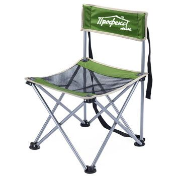 Campaign Foldable Chair