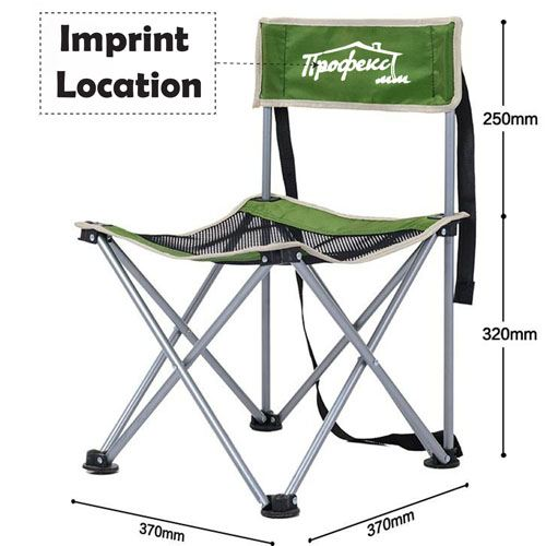 Beach Picnic Small Nylon Seat Imprint Image