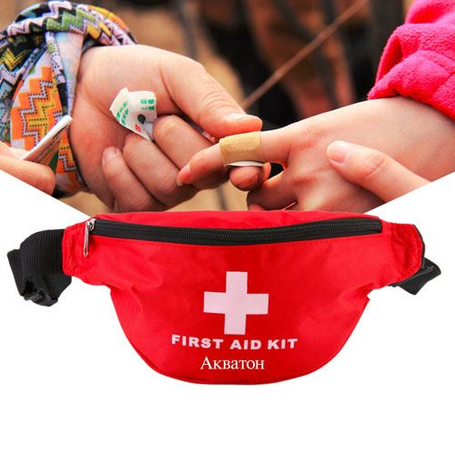 Home Medical Emergency First Aid Kit