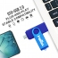 Two-Site Phone OTG 1GB USB Flash Drive Image 3