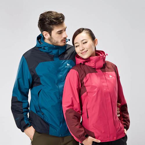 Two Piece Waterproof Outdoor Jacket