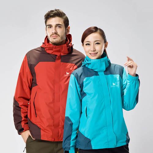 Two Piece Waterproof Outdoor Jacket Image 1
