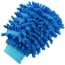 Microfiber Car Washing Mitt Image 2