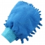 Microfiber Car Washing Mitt Image 3