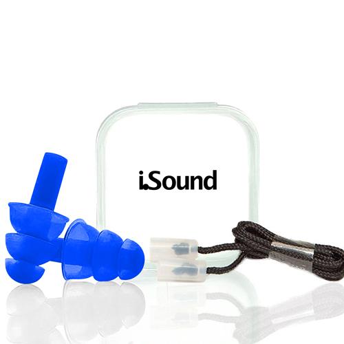 Noise Reducing Ears Plugs