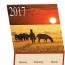 Unique Tri-Fold Calendar Image 2