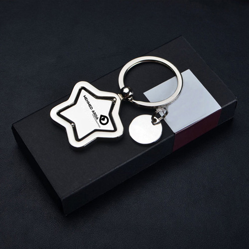 Star Key Chain Ring Holder Image 3