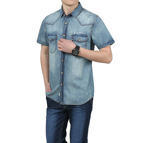 Breathable Patchwork Jeans Shirt Image 1