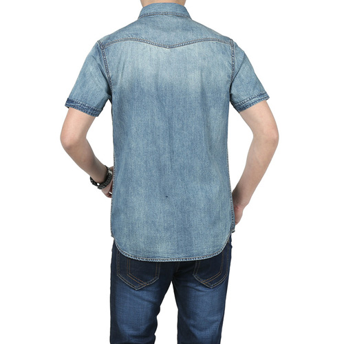 Breathable Patchwork Jeans Shirt Image 2