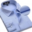 Cotton Formal Dress Shirts Image 2