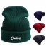Winter Cuffed Beanie Warm Cap