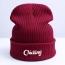 Winter Cuffed Beanie Warm Cap Image 2