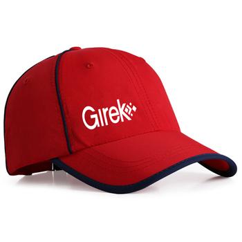 قبعة صيفية رياضية أنيقة بذروة مزركشة
