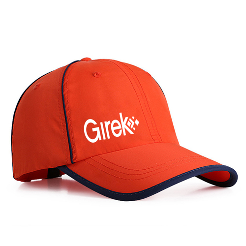 Fashion Summer Sports Peak Trim Cap Image 5