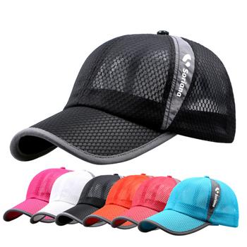 قبعة بايسبول بفتحات للتنفس للجنسين