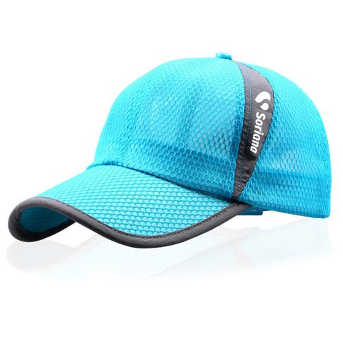 Unisex Breathable Baseball Cap Image 3