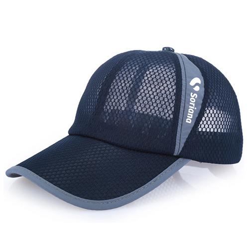Unisex Breathable Baseball Cap Image 5