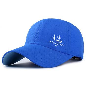 قبعة بايسبول عادية بفتحات للتنفس