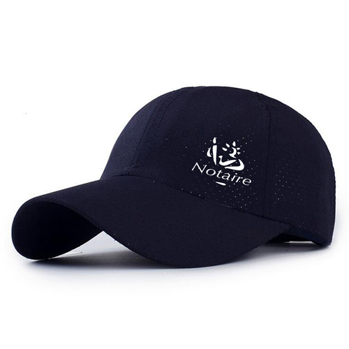 Casual Baseball Breathable Snapback Cap Image 1