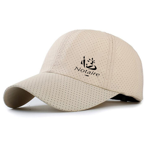 Casual Baseball Breathable Snapback Cap Image 2