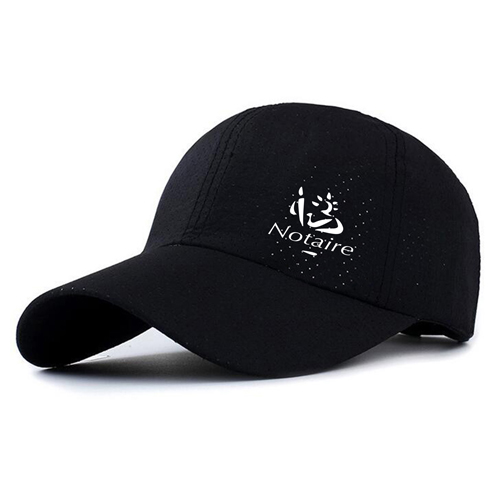 Casual Baseball Breathable Snapback Cap Image 5
