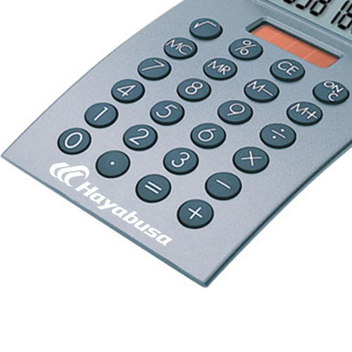 Dual Power Arc Calculator Image 3