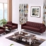 Minimalist Design Office Sofa