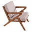 Cushion Wood Lounge Armchair