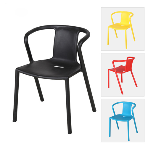 Sleek Stackable Plastic Chair