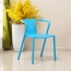 Sleek Stackable Plastic Chair Image 5