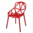 Geometric Design Dining Chair