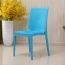 Rattan Stackable Dining Armless Chair Image 9
