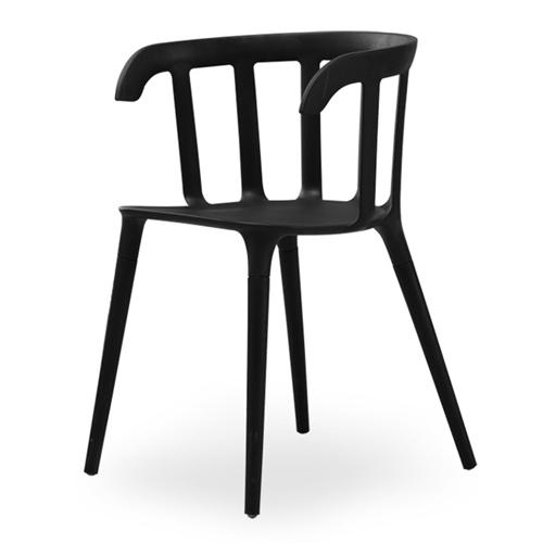 Windsor Plastic Armrest Chair