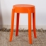 Slightly Curved Round Plastic Stool Image 4