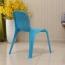 Calque Plastic Dinette Chair Image 12