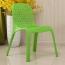 Calque Plastic Dinette Chair Image 6