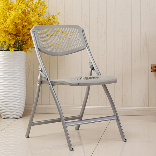 Flex Mesh Folding Chair