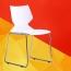 Gigia Armless Stacking Chair